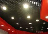 Алюминиевый потолок Грильято H40B10 Черный