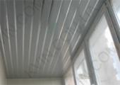Алюминиевый Реечный потолок Итальянского дизайна, металлик 4м