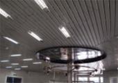 Алюминиевый Реечный потолок Немецкого дизайна, металлик 4м